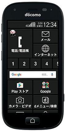 F-04J(らくらくスマートフォン4)