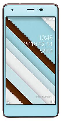 Qua phone QZ